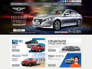 HYUNDAI (hyundai.ru)