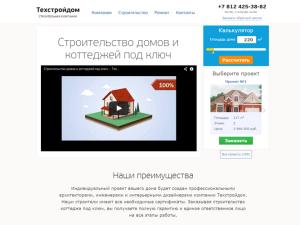 ТехСтройДом (tsdom.ru)
