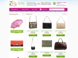 Z-Bag (z-bag.ru)