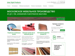 Inter Style Products (1kroy.ru)