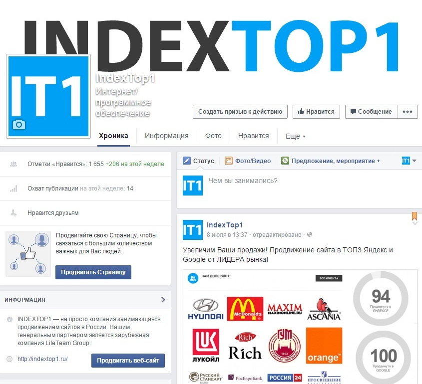 FACEBOOK INDEXTOP1
