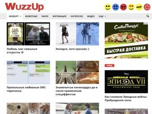 WuzzUp (wuzzup.ru)